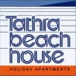 Logo Tathra Beach House ApartmentsLogo Tathra Beach House Apartments
